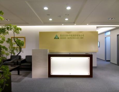 Medigen Biotechnology Corp – 基亞生技